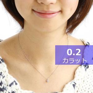 0.2ctダイヤネックレス