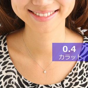 0.4ctダイヤネックレス